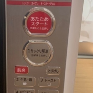シャープ オーブンレンジ・電子レンジ
