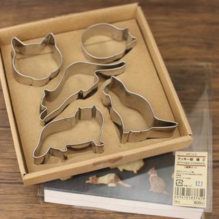 無印良品 クッキー型 猫
