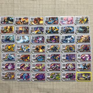 【値下げ】ポケモンガオーレディスク 総約110枚