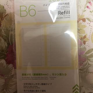 B 6 レフィル