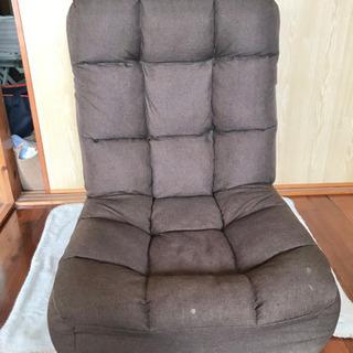 座椅子<取引中>