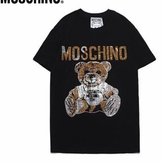 モスキーノMOSCHINO Tシャツ スパンコール スタッズ テ...