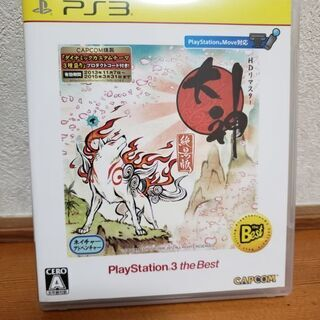 PS3 ソフト 大神 絶景版  HDリマスター