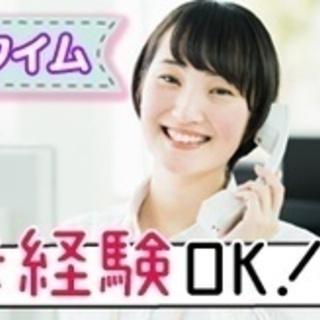 【未経験者歓迎】保険事務/PC入力出来れば未経験OK/歩合あり/...