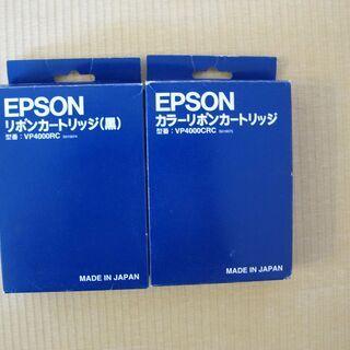 EPSON エプソン リボンカートリッジ VP4000RC 黒+カラー
