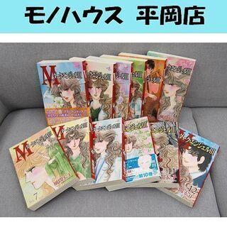 M ダーク・エンジェルⅢ 風間宏子 1~12巻完結セット まとめ...