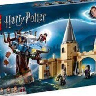 新品未開封 ハリーポッター レゴブロック LEGO 75953