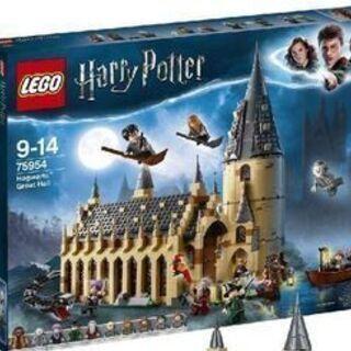 新品未開封 ハリーポッター レゴブロック LEGO 75954