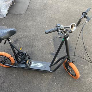 スケーター自転車