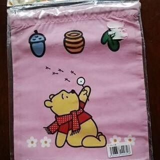プーさん給食袋 新品未使用!ピンク