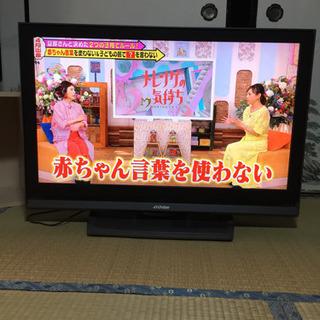 「取引中」37インチTV