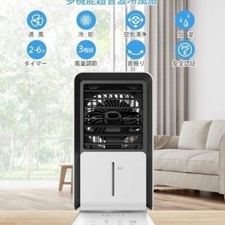 ANSOLO【2020年最新改良版】冷風機 冷風扇 卓上冷風機 ②