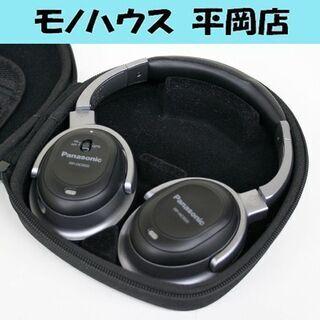 美品 パナソニック ステレオヘッドホン RP-HC500 …