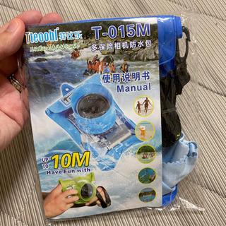 デジカメケース デジカメポーチ 水中カメラ ダイビング 防水