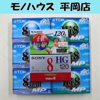 未開封保管品 8mm ビデオカセットテープ Video8 Hi8...