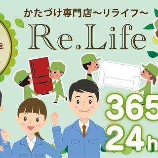24時間営業★単身引っ越し★トラック1台9800円~セルフプラン...