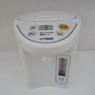 【恵庭】タイガー マイコン電動ポット PDR-G221 2.2L...