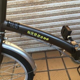 折りたたみ自転車 - 金沢市