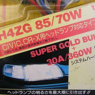 CRX・シビック他ボッシュ強化ライト新品