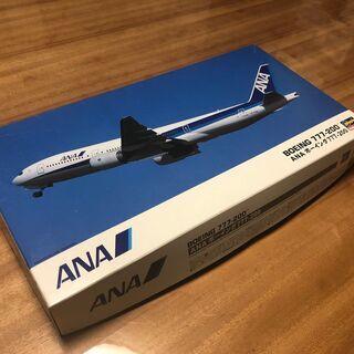 【新品】ANA Boeing 777-200 プラモデル売ります!