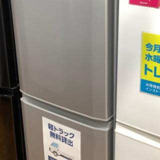 2ドア冷蔵庫 MITSUBISHI(ミツビシ) MR-P15A-...