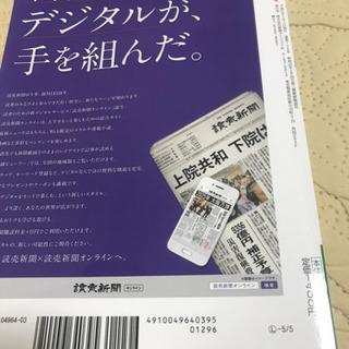 時事用語問題集 - 本/CD/DVD