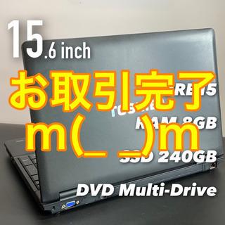 良品・東芝製ビジネス優秀機/Core i5/メモリ8G/SSD5...