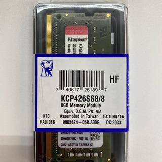 ノートPC用メモリ DDR4 2666MHz 8GB