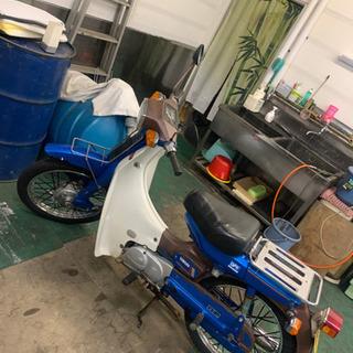 売約済 2st希少車 ヤマハ メイトV80 - 釧路市