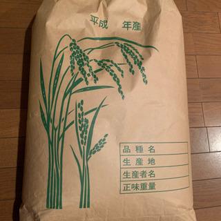ひのひかり 奈良県産 30キロ 玄米 1等級 令和元年産の画像