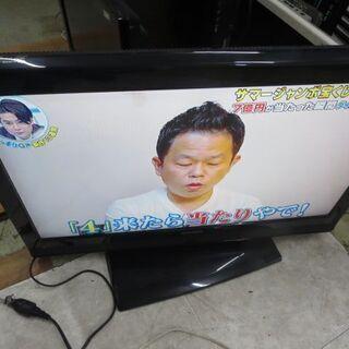 MITUBISHI冷蔵庫32型テレビ2010年製 LCD-32H...