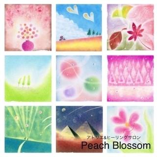 【zoom対応】絵心なくても簡単💖《指で描く楽しいお絵かき》パステルアート体験教室💖 - 吉川市
