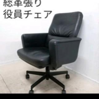カリモク  チェア 事務椅子