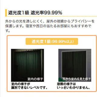 ニトリ カーテン 遮光1級 遮熱 遮音 - 売ります・あげます