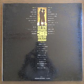 世界映画音楽全集 LP レコード3枚組 - 京都市