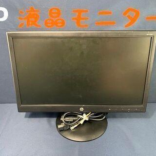 HP V201 E6W38AA PC モニター