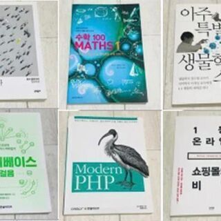 【無料】韓国書籍6冊 / 韓国の本