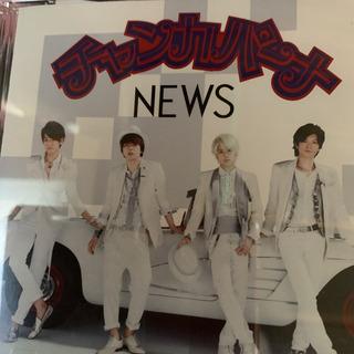 NEWS シングル、アルバムまとめ売り