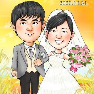 <ジモティー特別価格>3,000円で結婚式ウェルカムボード似顔絵...