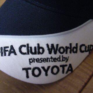 FIFAクラブワールドカップキャップ お譲りします.