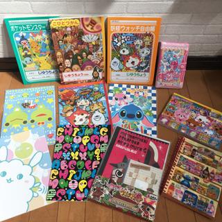 幼児〜小学生向け 未使用ノートセット