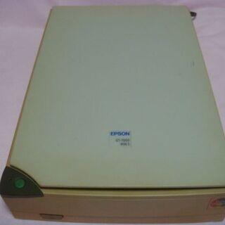EPSON エプソン 卓上型カラーイメージスキャナー GT-70...