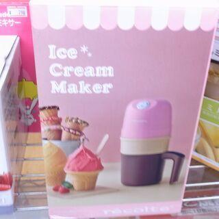 アイスクリームメーカー【モノ市場 知立店】41