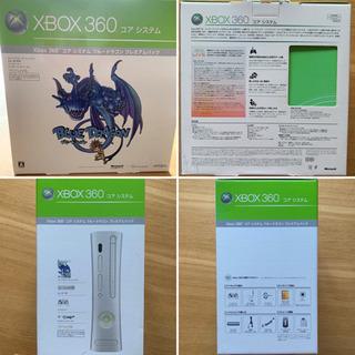 XBOX 360 コア システム ブルードラゴン プレミアムパック