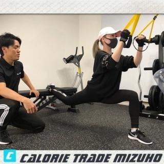 瑞穂区パーソナルジム無料カウンセリング、体験トレーニング受付中!