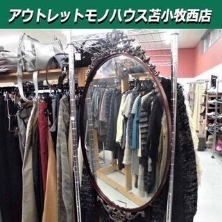 鏡 ミラー アンティーク風 昭和レトロ 幅43厚さ3x高さ85c...