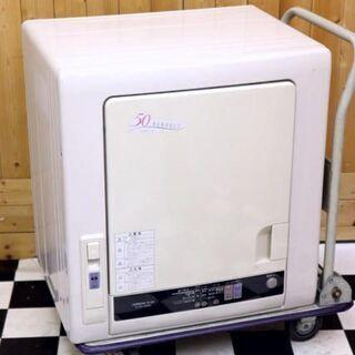 HITACHI 日立 除湿形電気衣類乾燥機 DE-N5S3形 ...
