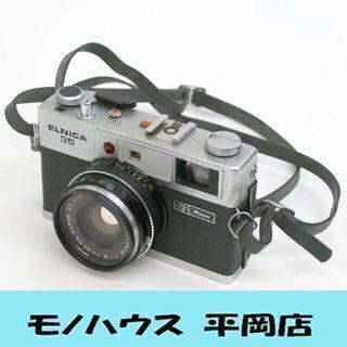 昭和レトロ フィルムカメラ リコー エルニカ35 35mm…