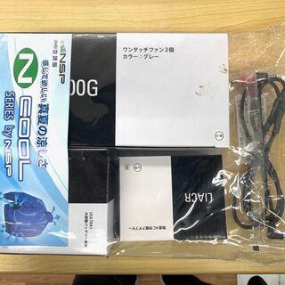 【店頭販売のみ】空調服 バッテリー NZ-BTPWC 入荷しました!