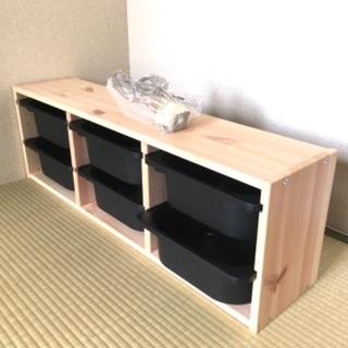 未使用品・IKEA【トロファスト】ウォール収納 6,190円のもの − 東京都